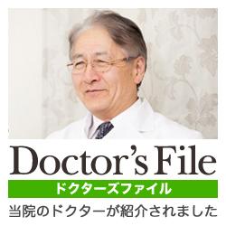 dokctorファイルへ